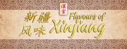 Han Palace Monthly Special - Flavours of Xinjiang
