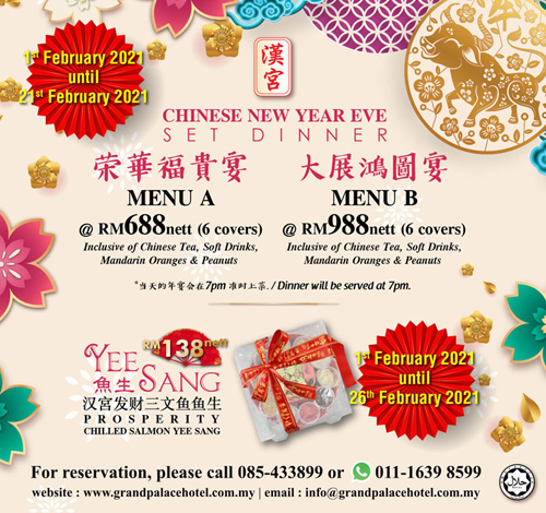 Han Palace Chinese New Year Eve Set Dinner